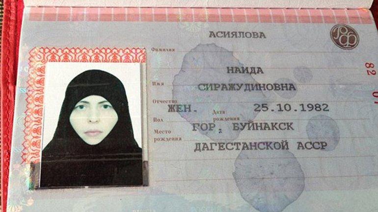 La tarjeta de identificación personal deNadia Asiyalova
