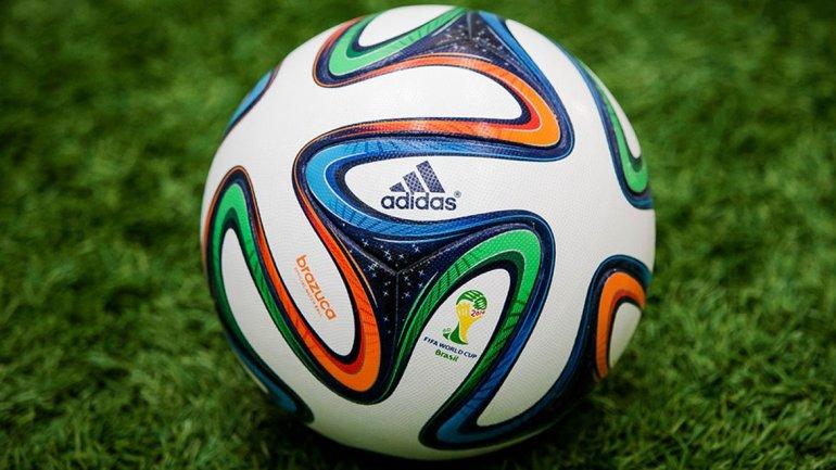 Se llama Brazuca, la pelota del mundial