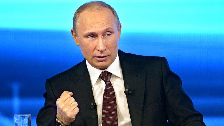 El presidente ruso vladimir putin entregó al parlamento el proyecto