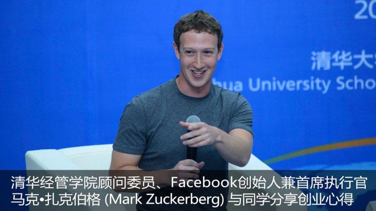 Zuckerberg habla en mandarín para sumar chinos a Facebook