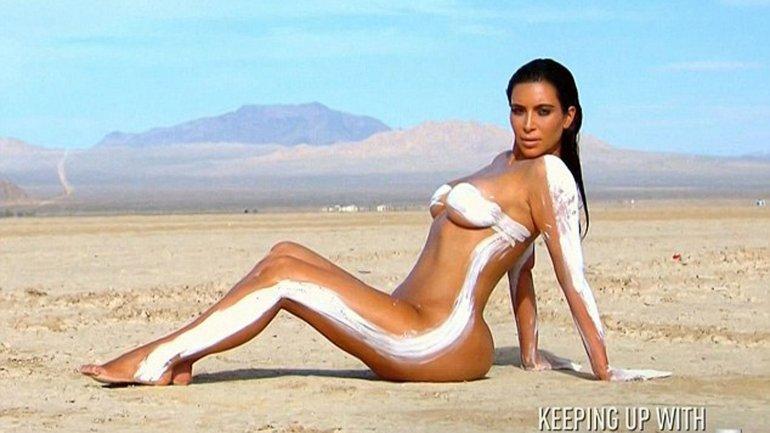 Nuevo desnudo integral de Kim Kardashian fuera de su