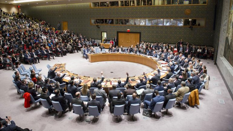 El Consejo de Seguridad adoptó unánimemente sanciones contra Corea del Norte
