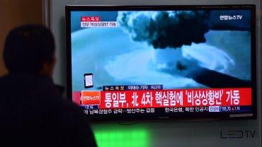 Corea del Norte probó la bomba H en sus instalaciones enPunggye-ri
