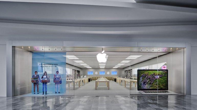 Una de las tiendas de Apple alrededor del mundo