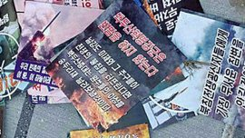 Los panfletos enviados por Corea del Norte a través de la frontera