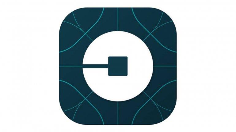 El nuevo logo de Uber