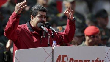 Nicolás Maduro anunció un plan de agricultura para hacer frente a la escasez de alimentos en Venezuela