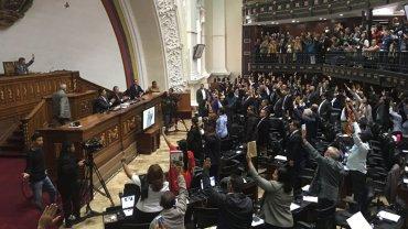 La Asamblea Nacional de Venezuela, presidida por el opositor Henry Ramos Allup