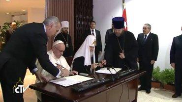 El papa Francisco junto al patriarca ruso Cirilo