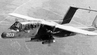 El primer vuelo de un aparato de este tipo fue en julio de 1965