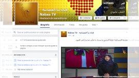 Nabaa TV