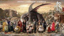 Monster Hunt se convirtió en 2015 en la película más taquillera de la historia en China, pero después se supo que los números estaban inflados