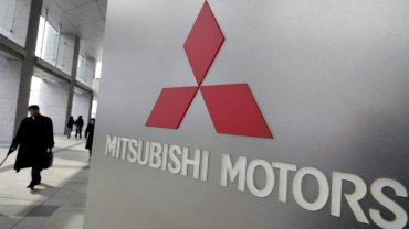 La sede de Mitsubishi Motors es en la ciudad de Tokio, Japón.