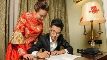 La pareja de funcionarios públicos se casó en la región de Jiangxi