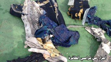 El tamaño de los restos apunta a una explosión, dijo un funcionario forense