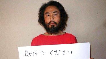 Jumpei Yasuda desapareció hace un año en Siria