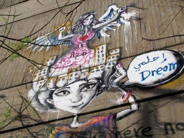 Graffiti de la refugiada palestina Laila Ayawi en el encuentro de 2015 en El Cairo, bautizado como WOW Unchained