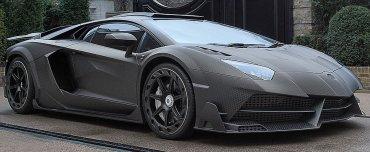Stunt pagó un total de 4.300.000 dólares todo el modelo, incluyendo la customización hecha por Mansory